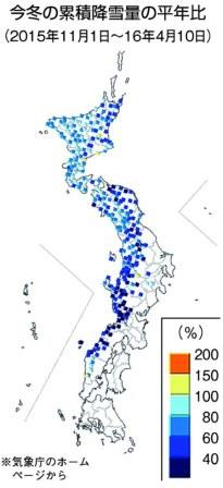 尾引く暖冬で水田ピンチ、水不足「ほぼ確実」 東北から中・四国