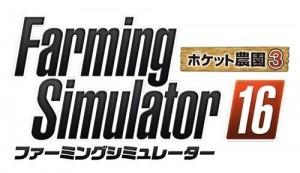 20160608-farming3-01[1]