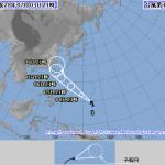 台風1号の進路予想