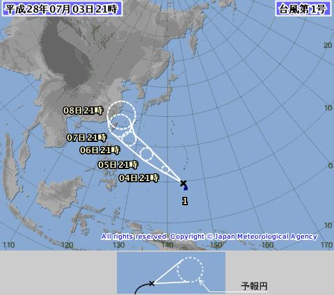 台風1号発生 過去2番目に遅い記録に