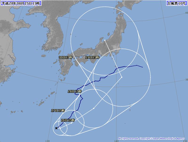 (追記あり)台風10号進路反転、勢力を増し関東直撃の恐れ