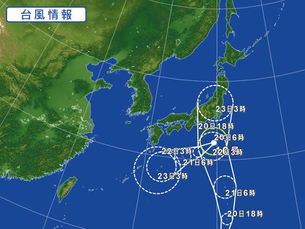 日本周辺に台風3個か=9号北上、10号西進―気象庁