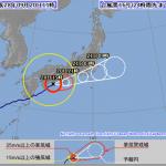 台風16号進路図