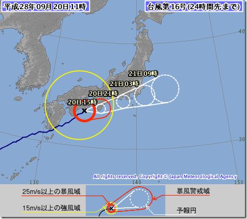 "台風16号上陸、大雨被害相次ぐ 列島""水浸し"""