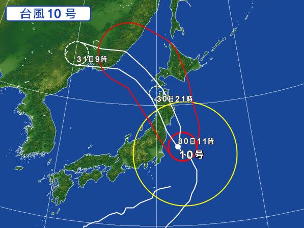 (9/27追記あり)台風10号による農業被害 農産物相場にも影響大