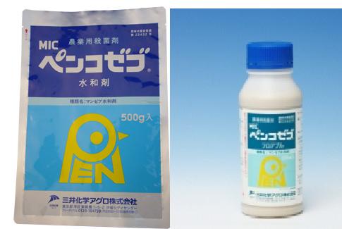 (追記あり)JA庄内みどり、適用外農薬を誤発注 ナシ生産者が出荷自粛