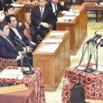 TPP特別委員会