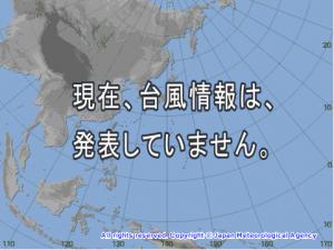 4月26日に発生した台風1号 すでに台風としては消滅しているうようだ
